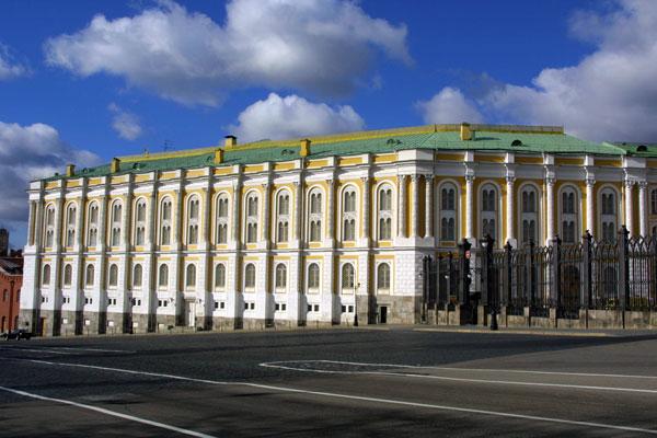 kremlin_armoury